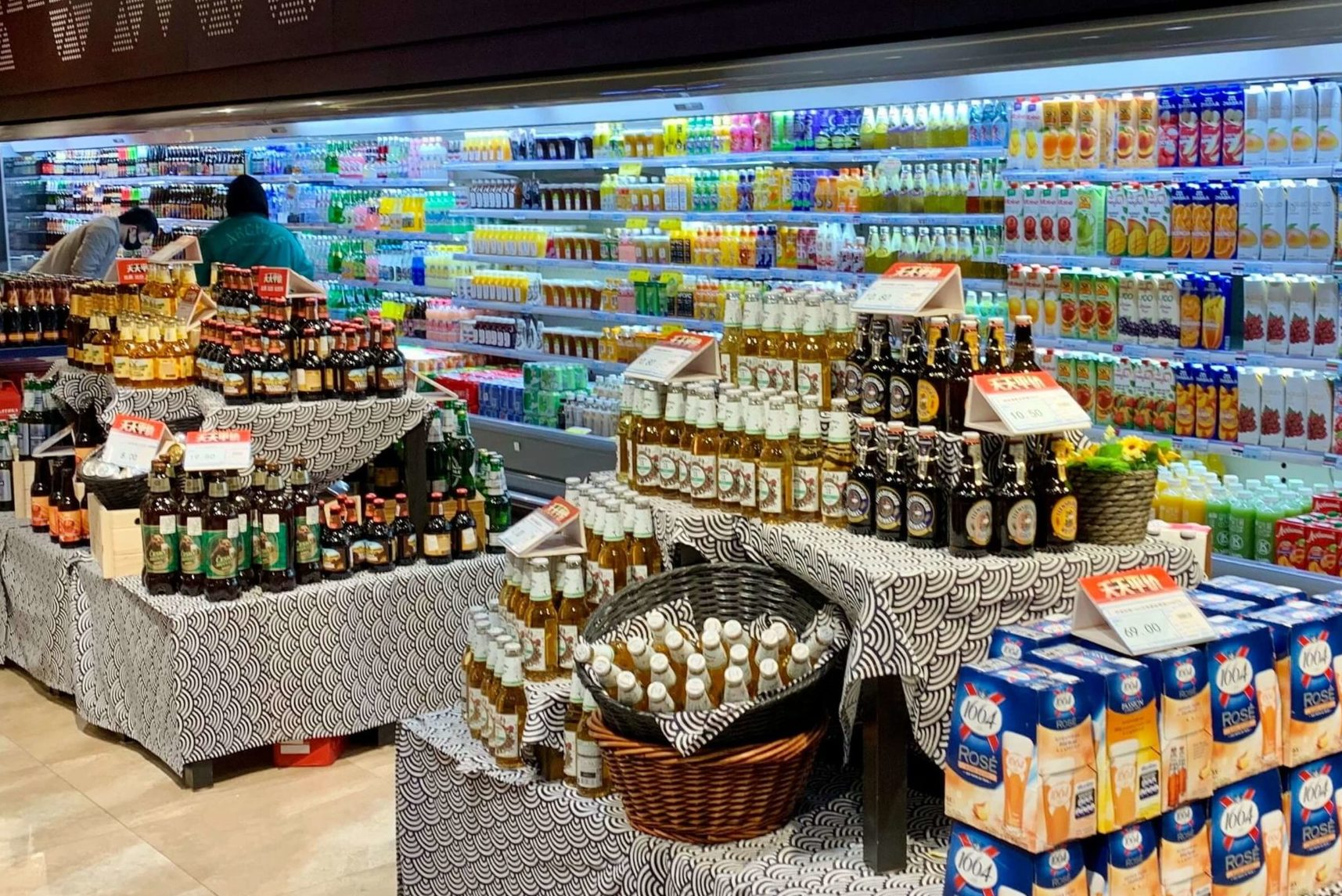 Inside of Grocery Store